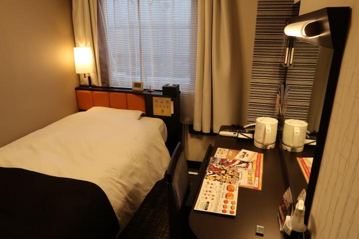 Hotel Review: APA KyotoEkimae