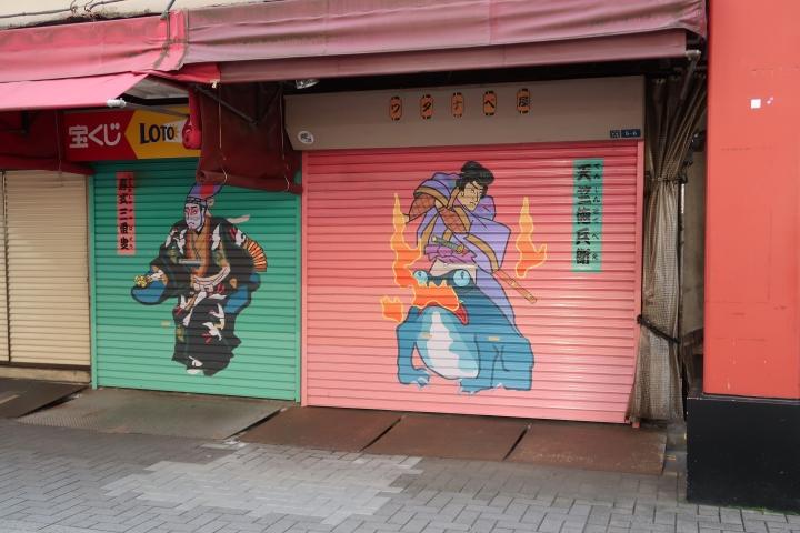 A glimpse of Japan: Art iseverywhere