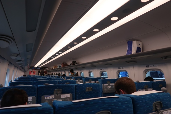 A glimpse of Japan: Riding on the bullettrain